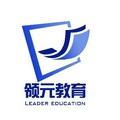 哈尔滨领元电脑首页学校