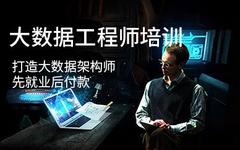 杭州编程培训就业班