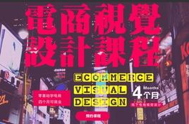 北京电商视觉首页产品精修