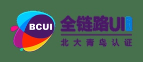 BCUI全链路UI设计