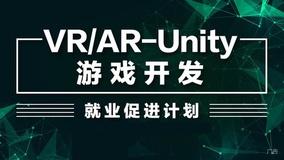 VR/AR游戏开发
