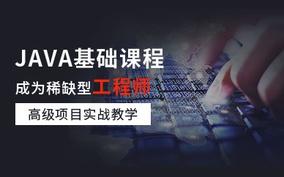杭州Java首页名企班
