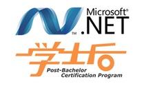 北大青鸟.net课程