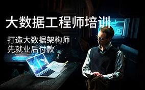 杭州软件工程师实训课
