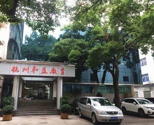 杭州和盈IT教育校区环境