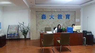 哈尔滨 办公培训学校 表格制作 文字排版