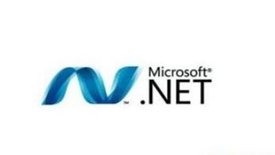 .NET工程师