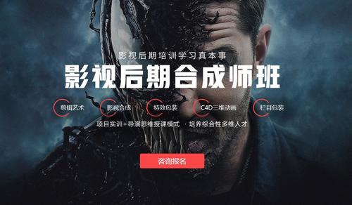 北京影视后期寒假班/影视制作培训