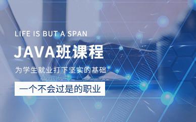 杭州IT培训精品课程