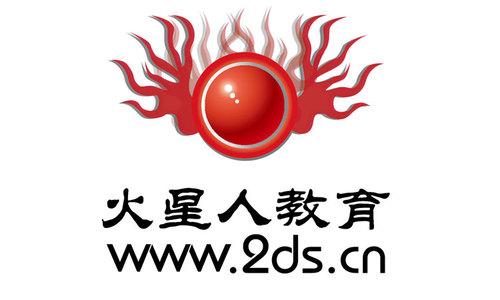 北京C4D三维创意包装培训